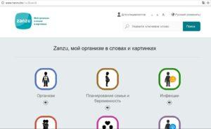 health-site_ru