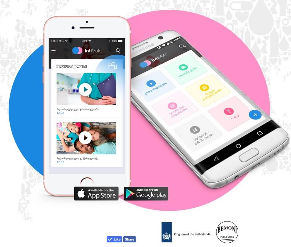 Сексуальное приложение андроид